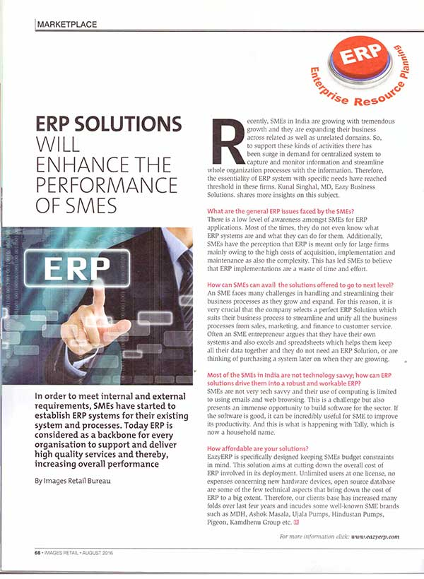 Eazy ERP, ERP for SME in india