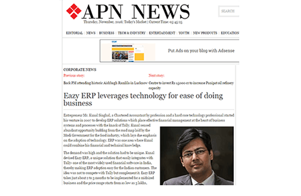 Eazy ERP,Coverage by APN News