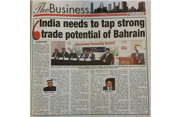 Eazy Business Solutions at India Business Partnership Summit, Bahrain-Coverage by The Business