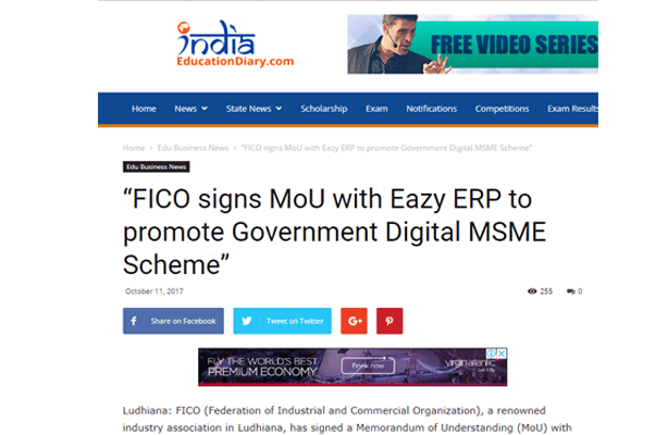 FICO-Eazy ERP inks MOU, digital empowerment - awareness for the MSMEs in Ludhiana on the agenda