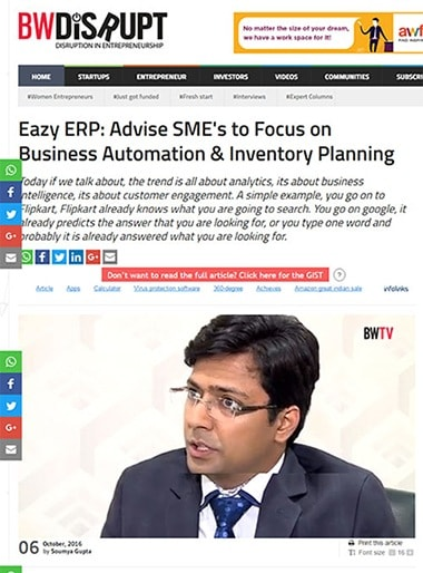 Eazy ERP, ERP for small business